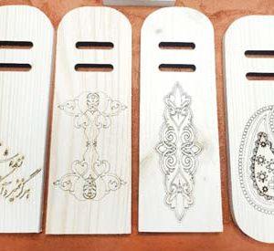 طبله چوبی - ابزار و یراق چرمدوزی